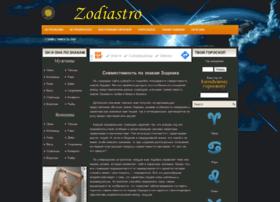 Zodiastro.ru thumbnail
