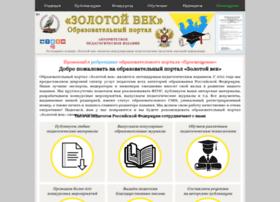 Zolotojvek.ru thumbnail
