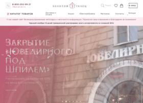 Zolotoy-telets.ru thumbnail