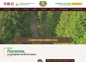 Zolotye-sosny.ru thumbnail