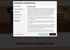 Zonanatura.bg thumbnail