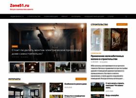 Zone51.ru thumbnail