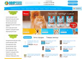 Zoo-ekb.ru thumbnail