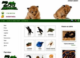 Zoo-ekzo.ru thumbnail