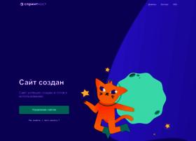 Zoo-friend.ru thumbnail