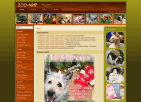 Zoo-world.ru thumbnail