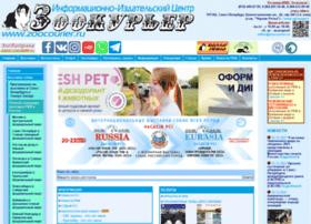 Zoocourier.ru thumbnail