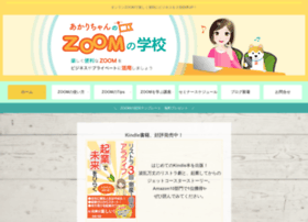 Zoom-school.info thumbnail