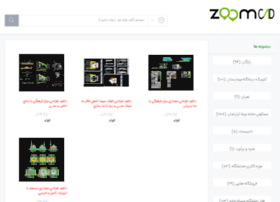 Zoomcad.ir thumbnail