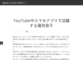 Zoommag.jp thumbnail