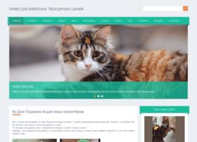 Zoopriut.ru thumbnail