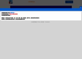 Zoosnet.net thumbnail