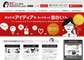 Zootec.co.jp thumbnail