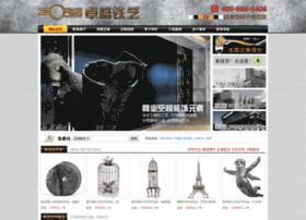 Zorg.com.cn thumbnail