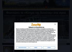 Zougla.gr thumbnail