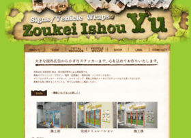 Zoukei.biz thumbnail