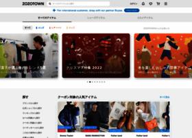 Zozo.jp thumbnail