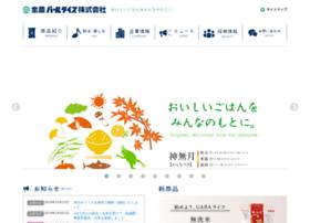 Zpr.co.jp thumbnail