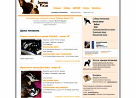 Zrossy.ru thumbnail