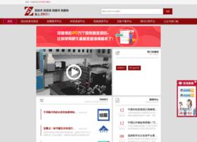 Zsci.com.cn thumbnail