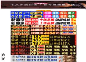 Zscic.com.cn thumbnail