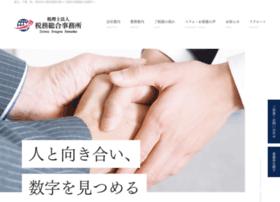 Zsj.or.jp thumbnail