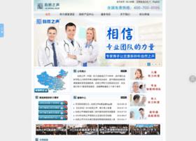 Ztq.com.cn thumbnail
