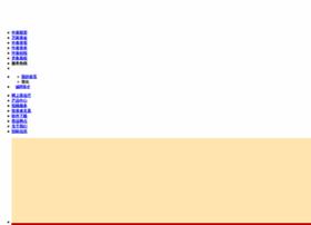Zts.com.cn thumbnail