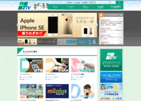 Ztv.ne.jp thumbnail