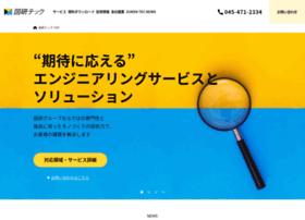 Zukentec.co.jp thumbnail