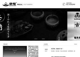 Zunh.cn thumbnail