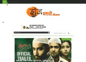 Zunjmarathi.com thumbnail