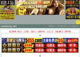 Zuoqiang.net thumbnail
