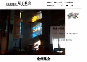 Zushikyokai.or.jp thumbnail