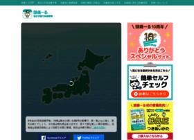 Zutool.jp thumbnail