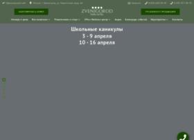 Zvenigorodpark.ru thumbnail