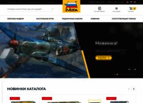 Zvezda.org.ru thumbnail