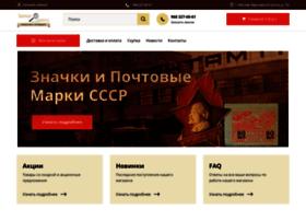 Zvonmoneta.ru thumbnail