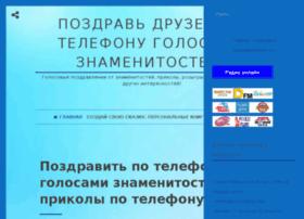 Zvonok-drugu.ru thumbnail