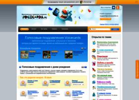 Zvonok.ru thumbnail