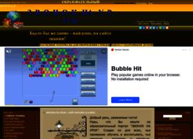 Zvonoknaurok.ru thumbnail