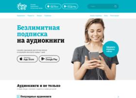Zvukislov.ru thumbnail