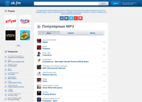 Zvukoff.ru thumbnail