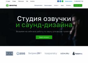 Zvukograd.ru thumbnail