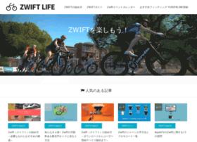 Zwiftlife.jp thumbnail