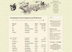 Zxpress.ru thumbnail