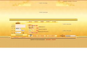 Zyds.com.cn thumbnail