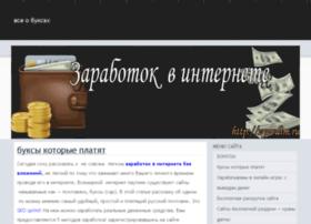 Zyevdim.ru thumbnail