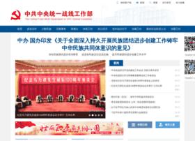 Zytzb.gov.cn thumbnail