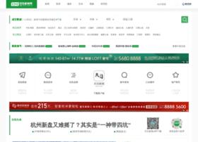 Zzhz.com.cn thumbnail